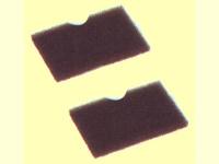Bild für Hoover Einzelteil Ersatzteil Standard Filterset U31